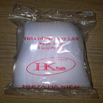 Thìa nhựa dùng một lần, thìa ngắn HK01